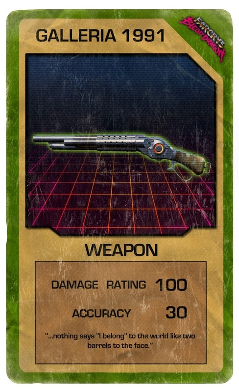 Weapon-GALLERIA_1991